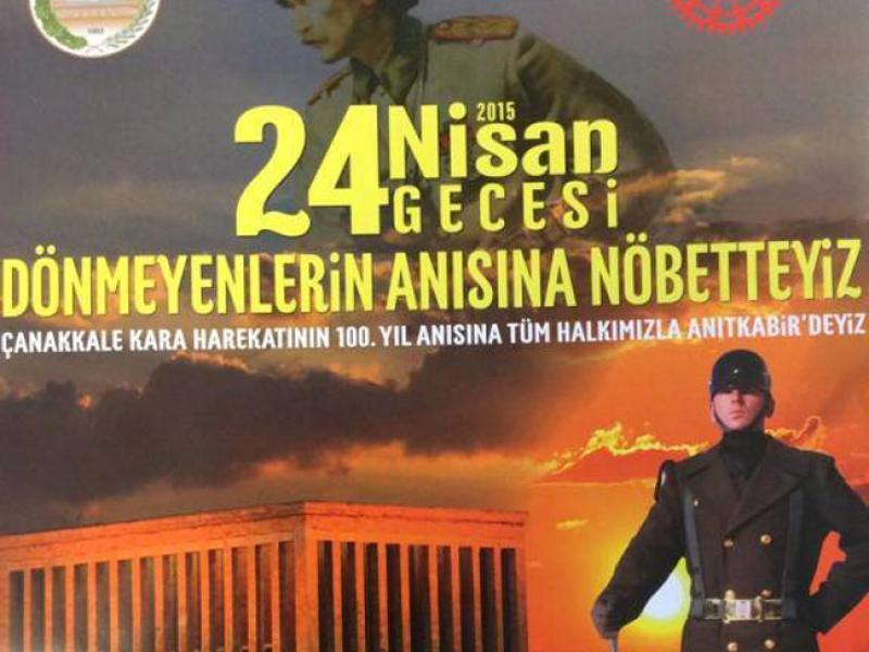"""24 NİSAN GECESİ ANITKABİR'DE """"ŞAFAK NÖBETİ""""NDEYİZ"""